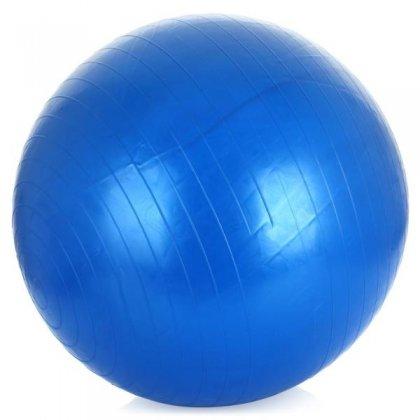 Мяч гимнастический BB-001PP-30 75см