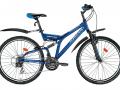 Велосипед Forward 26 RAPTOR 1.0