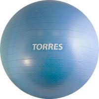 """СЦ*Мяч гимн. """"TORRES"""", арт.AL100165, диам. 65 см, эласт. ПВХ, с защит. от взрыва, с насосом, голубой"""