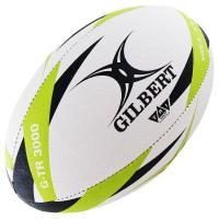 """Мяч для регби """"GILBERT G-TR3000"""" арт.42098204, р.4, резина, ручная сшивка, бело-салатово-черный"""