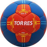 """Мяч ганд. """"TORRES PRO"""" арт.H30062, р.2, ПУ, 4 подкл. слоя, оранжево-синий"""
