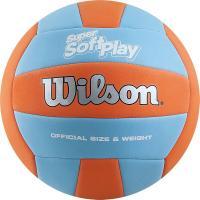 """Мяч вол. """"Wilson Super Soft Play"""" арт. WTH90119XB, р.5, 18 пан, синт.кожа TPE, маш.сш, оранж-бирюз."""