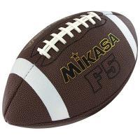 "Мяч для ам. футбола ""MIKASA F5"" арт.F5, синт. композит. кожа.,  темно-коричневый"