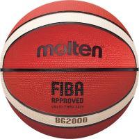 "Мяч баск. ""MOLTEN B7G2000""  р.7, FIBA Appr Level III, 12 пан., резина, бут.кам,нейл.корд,ор-беж-чер"