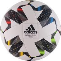 """Мяч футб. """"ADIDAS UEFA NL TRN"""" арт. FS0204, р.4, 18 пан., ТПУ, маш.сш., бело-черно-мультиколор"""