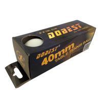 Мяч для н/т DOBEST BA-01 ** 3шт/уп