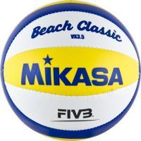 """Мяч вол. пляжн. сув. """"MIKASA VX3.5"""" р.1, диам. 15 см, синт. кожа ПВХ, бело-желто-синий"""