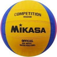 """Мяч для водного поло  """"MIKASA  W6609W"""",  резина, жен. размер, жел-син-розов"""