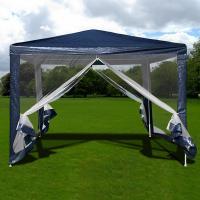 Садовый шатер 3x3 м.
