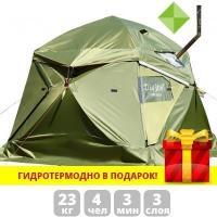 Универсальная палатка Лотос Кубозонт 4у (2021), фото