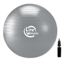 Мяч гимнастический 1868LW (85см, антивзрыв, с насосом, серебро)