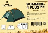 Палатка Универсальная Totem Summer 4 Plus (V2), фото