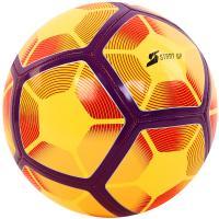 Мяч футбольный для отдыха Start Up E5126 жёлт/фиолетов р5