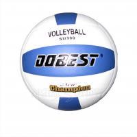 Волейбольный мяч DOBEST SU300 клееный