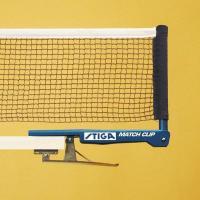 Сетка для настольного тенниса STIGA Match Clip с креплением клипса