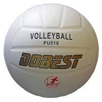 Мяч волейбольный DOBEST PU018 клееный