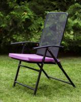 """Кресло складное набора дачной мебели """"Андреа"""" с1211, фото"""