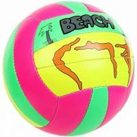 Мяч волейбольный пляжный Larsen BeachFun