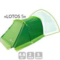 Спальная Палатка Лотос 5 Саммер, фото