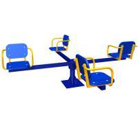Карусель с сидениями ИО-1.2.03.04