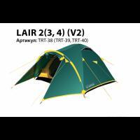 Палатка Универсальная Tramp Lair 4 (V2), фото
