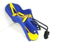 Кресло для ребенка пласт. KMS 4041