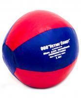 Мяч медицинбол (набивной, 1 кг)