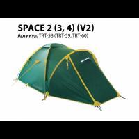 ПАЛАТКА TRAMP SPACE 3 (V2)