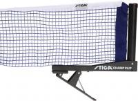 Сетка для настольного тенниса STIGA Champ Clip с креплением клипса