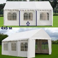 Садовый шатер  4х6 м