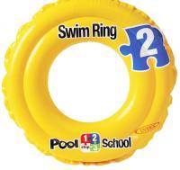 Круг для плавания «Школьник», d=51 см