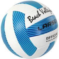 Мяч волейбольный пляжный Larsen Softset Blue