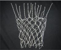 Сетка баскетбольная нить 2,6 мм, белая 9026